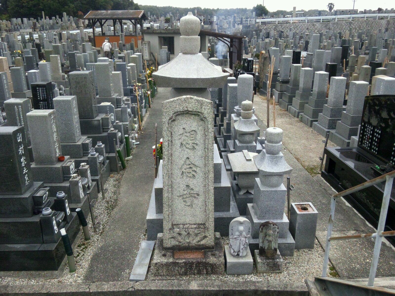 11月の墓掃除